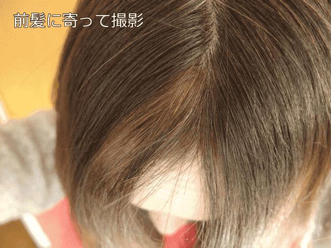 白髪染めトリートメントの効果