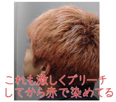 白髪と赤色ヘア―